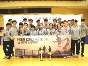 All Age Rope Skipping Competition 2015
