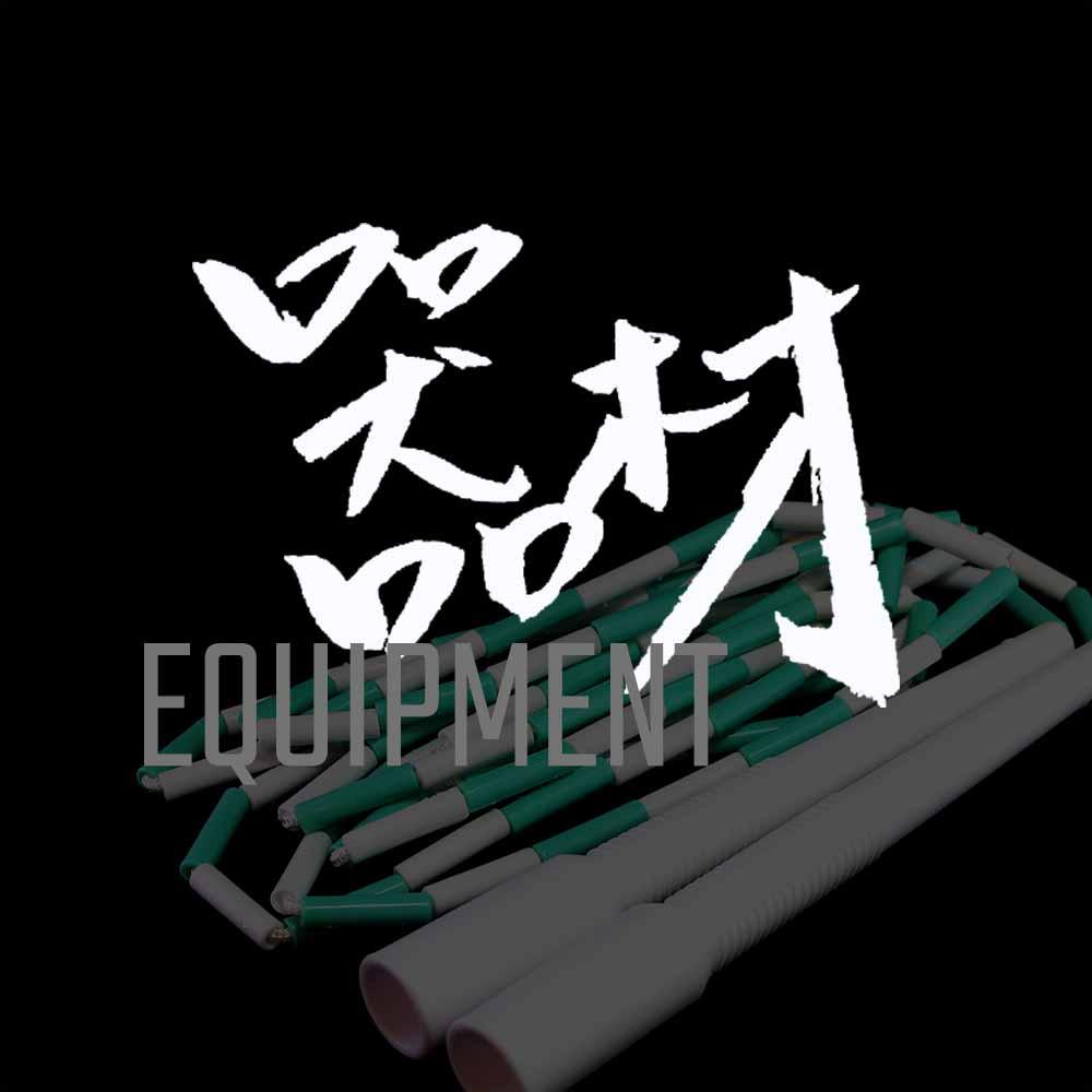 Service_Equipment
