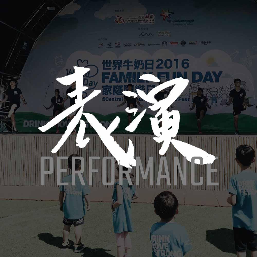 Service_Performance