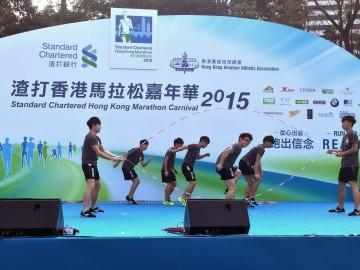 Standard Chartered Marathon Carnival 2015