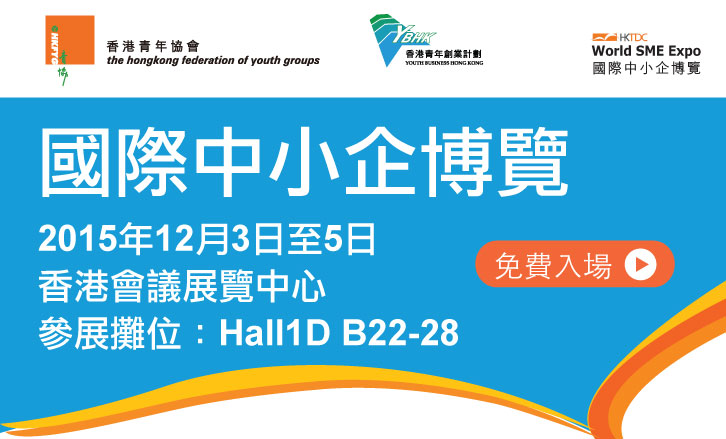 Promotion e-banner